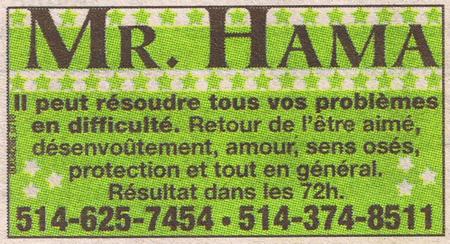 Hama1