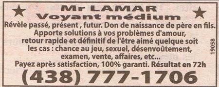 Lamar2