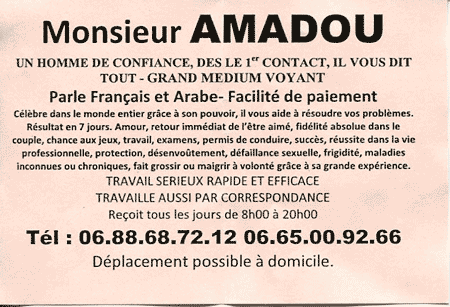 amadou-saumon
