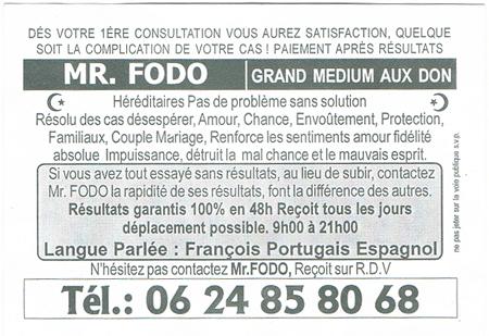 fodo-aux-don