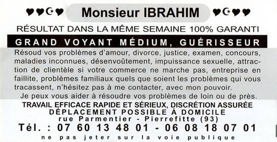 ibrahim-fonds