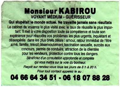 kabirou