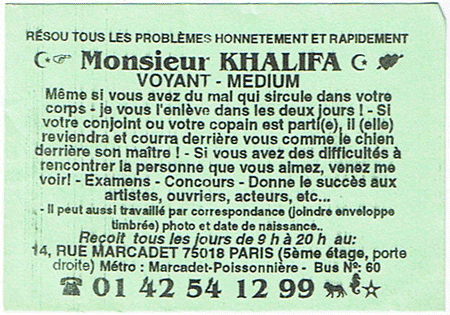 khalifa-vert