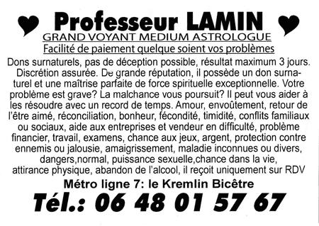 lamin-coeurs