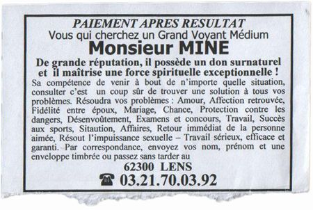 mine-lens