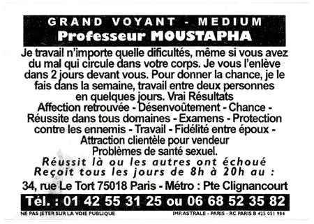 moustapha-clignancourt