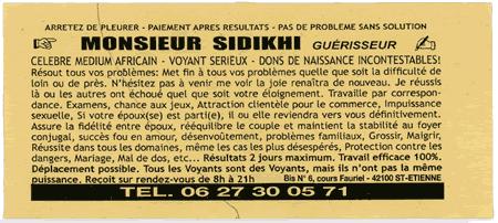 sidikhi-saint-etienne